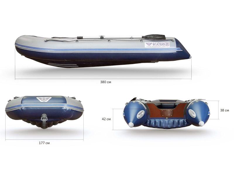 флагман лодки официальный сайт красноярск