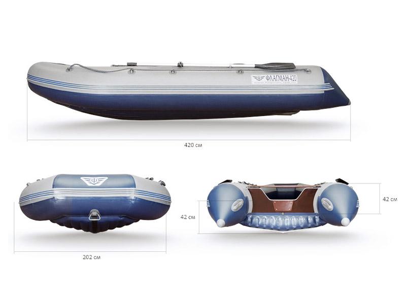 тюнинг лодки флагман 420