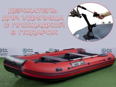 Надувная лодка пвх Riverboats | Риверботс RB 370