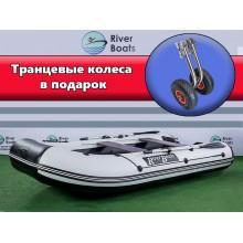 Лодка Riverboats RB 330 НДНД