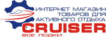 Cruiser-интернет магазин товаров для активного отдыха